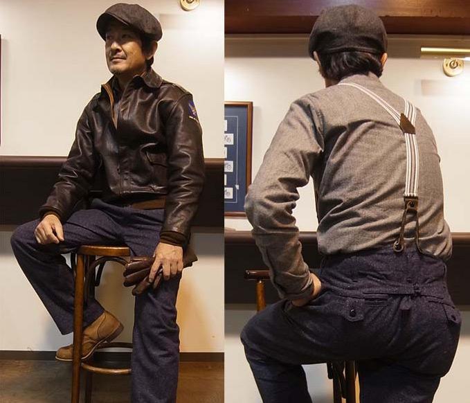 Japansk workwear av høg kvalitet